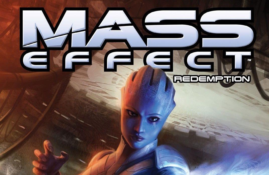 Bonus Minisode 3 | Mass Effect + Extra Life 2017